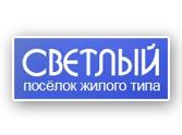 """""""Светлый"""""""
