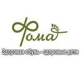 bashmaki.ru